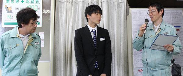 新入社員あいさつ2019