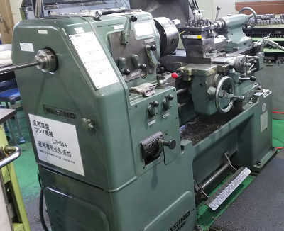 LR-55A