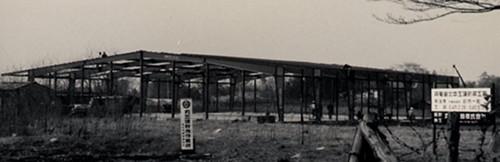 北本工場(1970年)