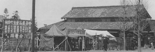 興電舎1950年